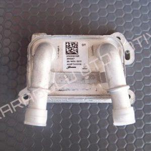 Nissan Juke Qashqai Yağ Soğutucusu 1.2 Turbo HRA2DDT 2130000Q0G