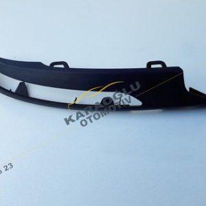 Renault Kadjar Sağ Dikiz Ayna Sinyali Çerçevesi 963055634R